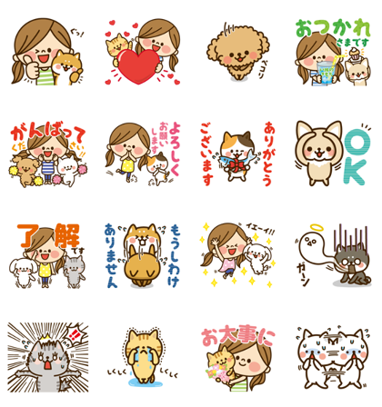 20180807 free line stickers (9)