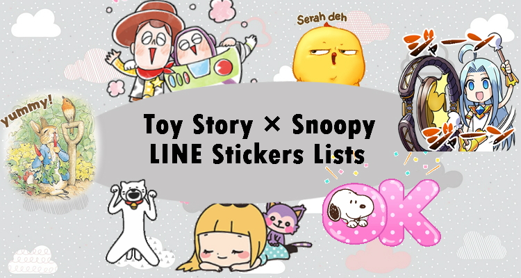 20180810 line stickers lists (1)