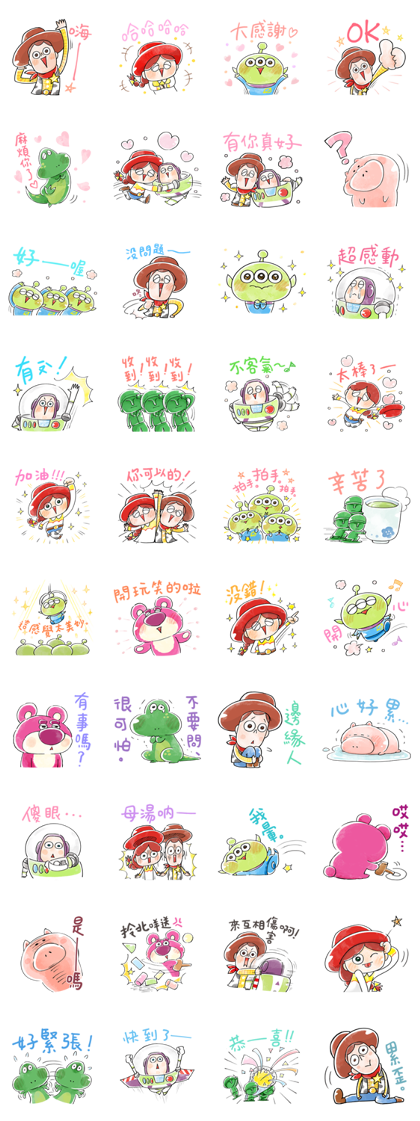 20180810 line stickers lists (4)