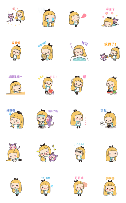 20180810 line stickers lists (5)