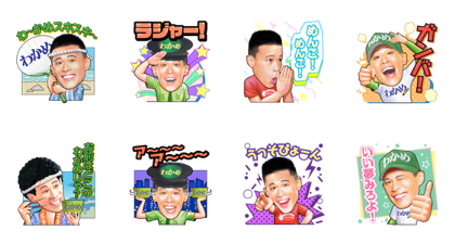 20180814 free line stickers (1)
