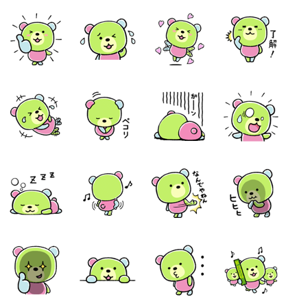 20180814 free line stickers (13)