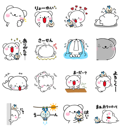 20180814 free line stickers (15)