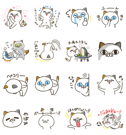 20180814 free line stickers (17)