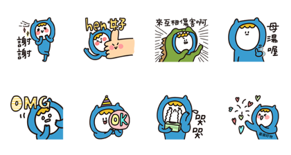20180814 free line stickers (19)