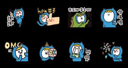 20180814 free line stickers (19)