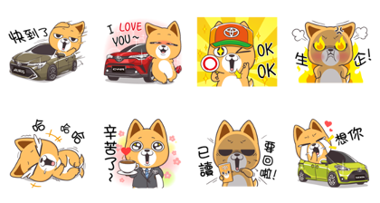 20180814 free line stickers (20)