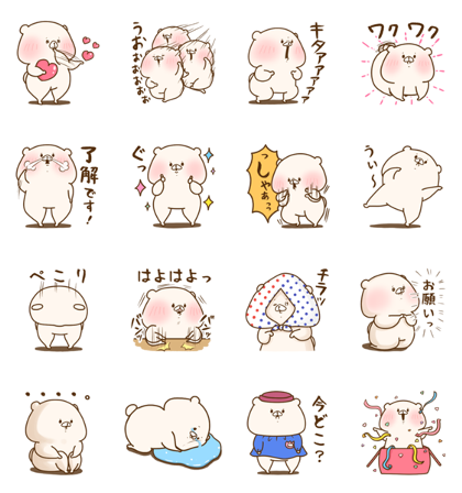 20180814 free line stickers (7)