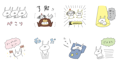 20180814 free line stickers (9)