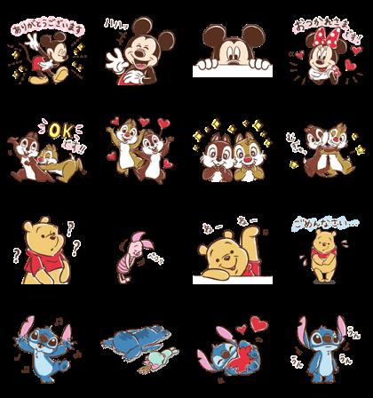 20180821 free line stickers (10)