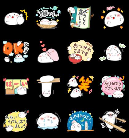 20180821 free line stickers (18)