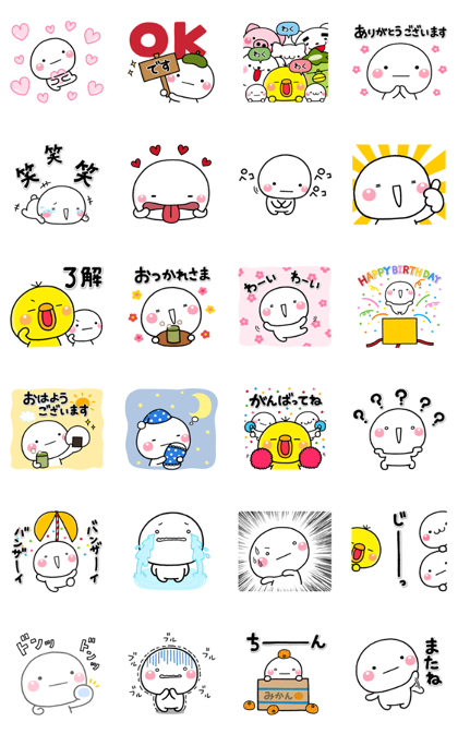 20180827 line stickers lists (11)