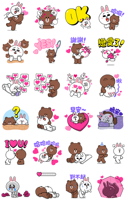 20180827 line stickers lists (14)