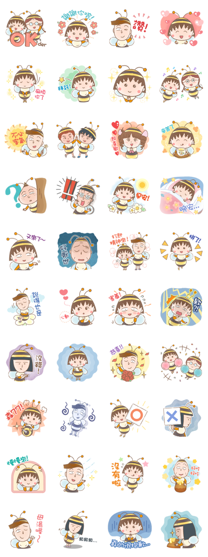 20180827 line stickers lists (15)