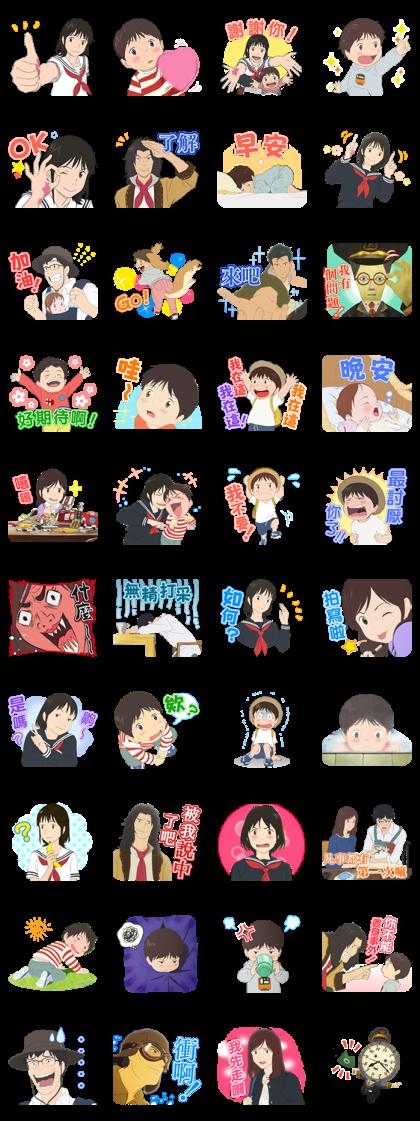 20180827 line stickers lists (16)