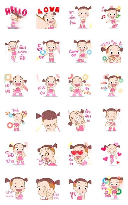 20180827 line stickers lists (19)