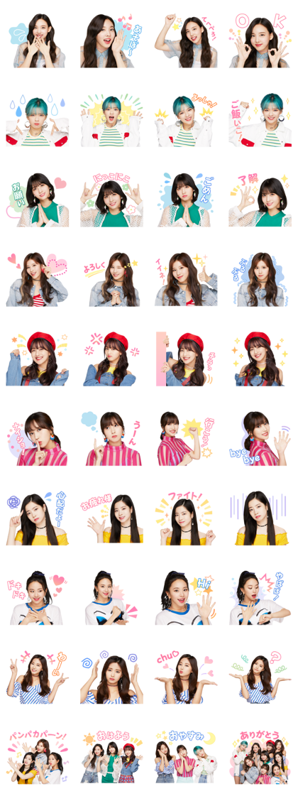 20180827 line stickers lists (7)