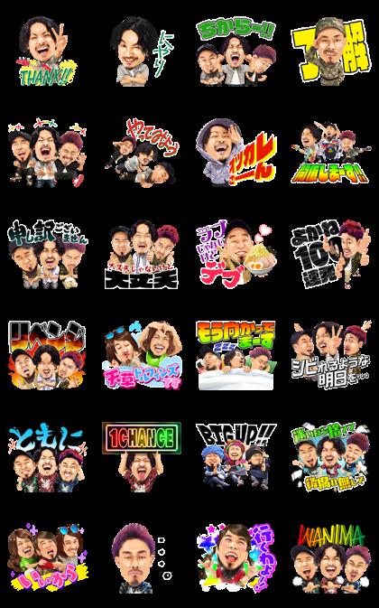 20180827 line stickers lists (9)
