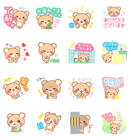 20180828 free line stickers (10)