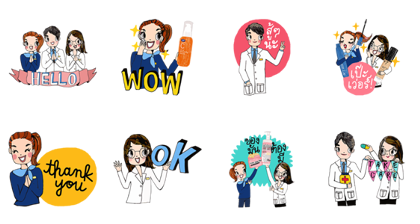 20180828 free line stickers (6)