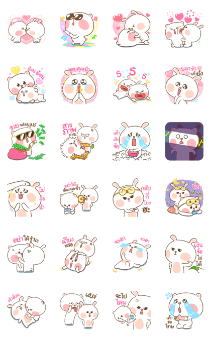 20180903 free line stickers (10)