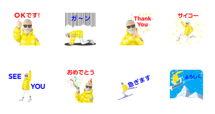 20180903 free line stickers (5)