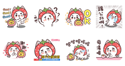 20180904 free line stickers (9)