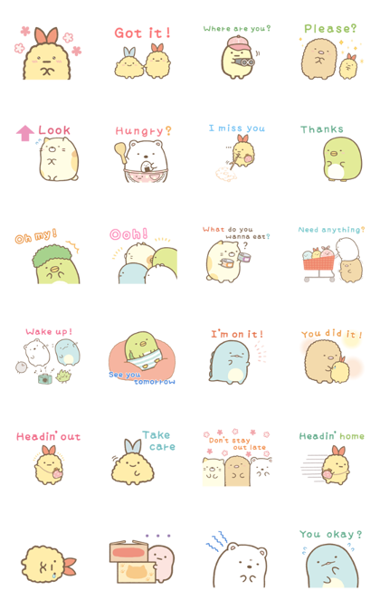 20180910 line stickers lists (10)