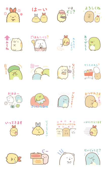 20180910 line stickers lists (13)