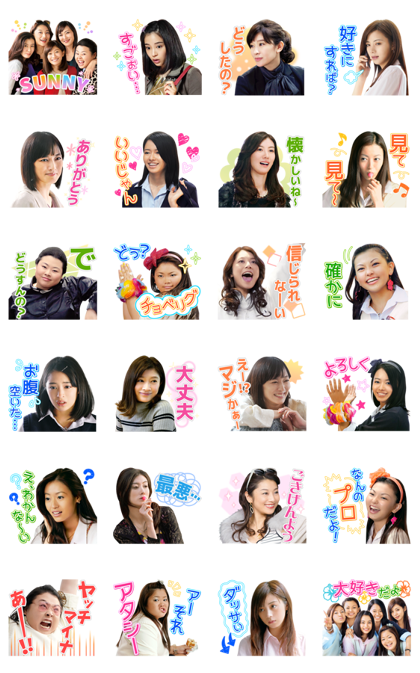20180910 line stickers lists (19)