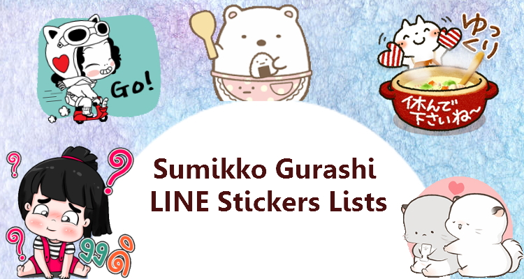 20180910 line stickers lists (2)