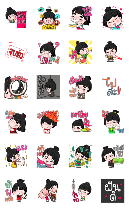 20180910 line stickers lists (7)