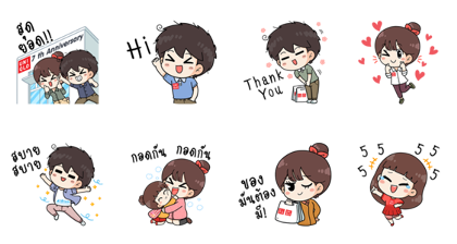 20180911 free line stickers (5)