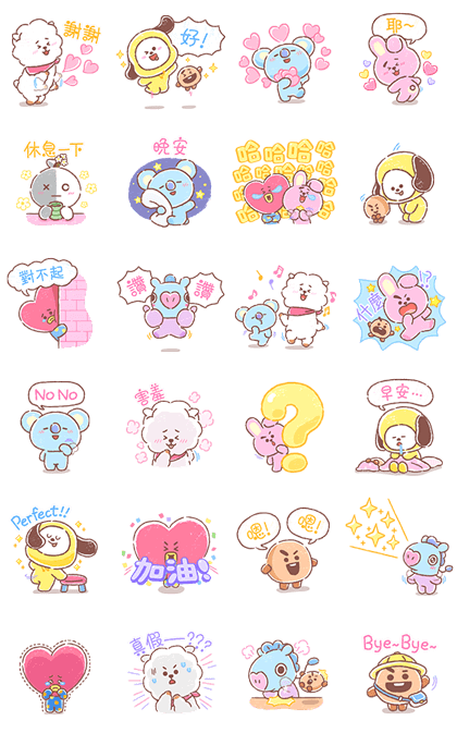 20180917 line sticker lists (1)