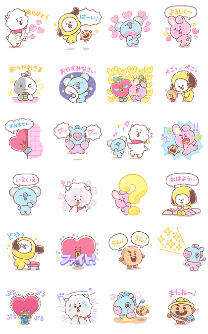 20180917 line sticker lists (6)