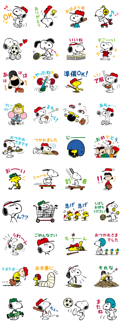 20180917 line sticker lists (8)