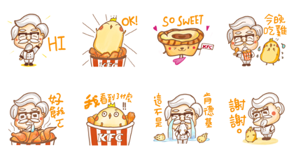20180918 free line stickers (10)