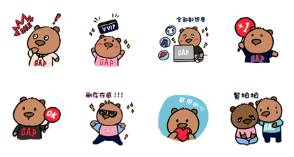 20180918 free line stickers (11)