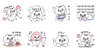 20180918 free line stickers (13)