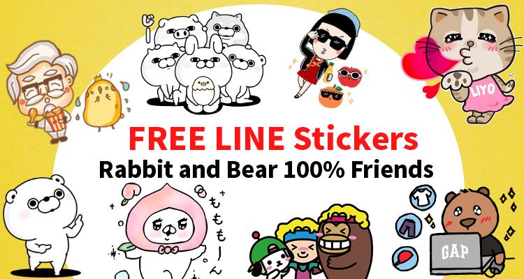 20180918 free line stickers (1)_meitu_1