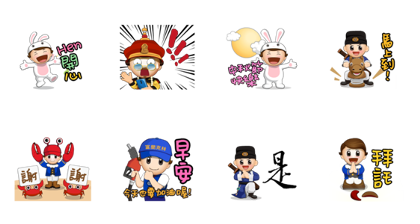 20180918 free line stickers (3)