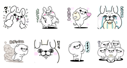 20180918 free line stickers (4)