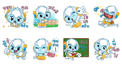 20180918 free line stickers (7)