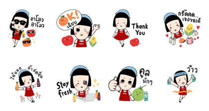 20180918 free line stickers (8)