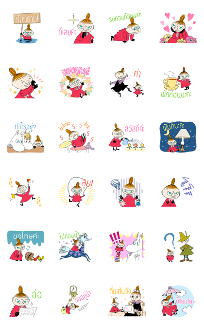 20180920 line stickers lists (12)