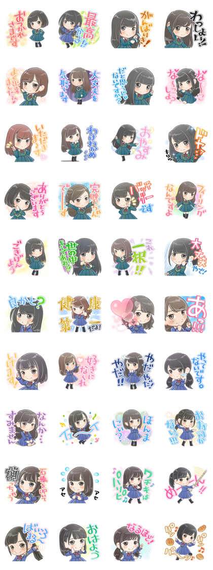20180920 line stickers lists (2)
