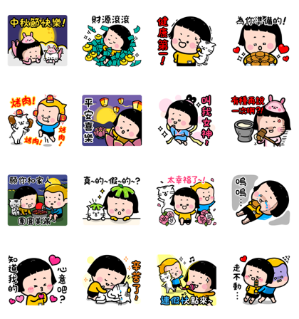 20180920 line stickers lists (20)