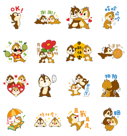 20180920 line stickers lists (22)