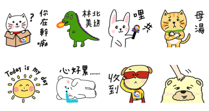 20180925 free line stickers (1)