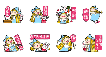 20180925 free line stickers (12)
